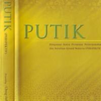 yqy_Keghairahan Pengajian Bahasa Melayu Di Kampus Nantah(2003).pdf