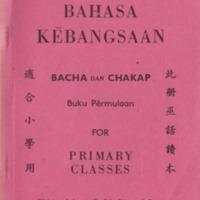 yqy_Buku Bahasa Kebangsaan1.pdf