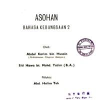 yqy_ Siri Sek Menengah Asohan Bahasa Kebangsaan.pdf