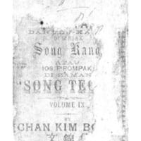 yqy_Chrita Song Kang Vol IX.pdf