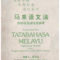 yqy_Tatabahasa Melayu.pdf