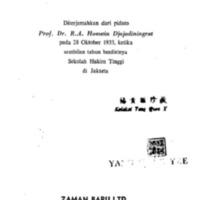 yqy_Arti Pantun Melayu Yang Gaib.pdf