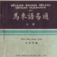 yqy_Belajar Bahasa Melayu Dengan Mudah.pdf