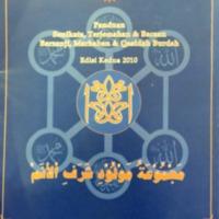 63-PSSCM (2010)_Barzanji Marhaban.pdf