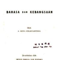 yqy_Bahasa Dan Kebangsaan.pdf