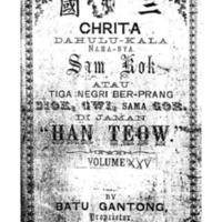 yqy_ Chrita Sam Kok Vol XXV.pdf