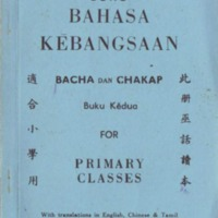 yqy_Buku Bahasa Kebangsaan2.pdf