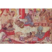 yqy_Hikayat Dinasti Dang-PWK.pdf