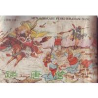 yqy_ Hikayat Dinasti Dang-MPD.pdf