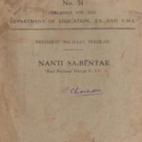 yqy_The Malay School Series No 51.pdf