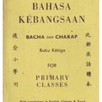 yqy_Buku Bahasa Kebangsaan3.pdf