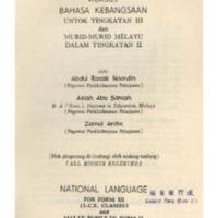 yqy_Bahasa Melayu Tingkatan 3.pdf