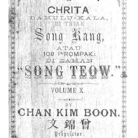 yqy_Chrita Song Kang Vol X.pdf