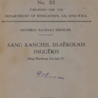 yqy_The Malay School Series No 53.pdf