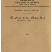 yqy_The Malay School Series No 52.pdf