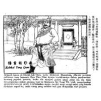 yqy_Hikayat Dinasti Dang-KCL.pdf