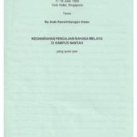 yqy_Keghairahan Pengajian Bahasa Melayu Di Kampus Nantah(1998).pdf