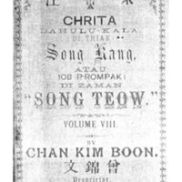 yqy_ Chrita Song Kang Vol VIII.pdf