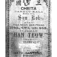 yqy_ Chrita Sam Kok Vol XXIV.pdf