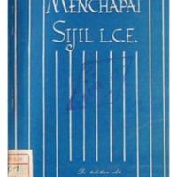 yqy_Menchapai Siji LCE.pdf