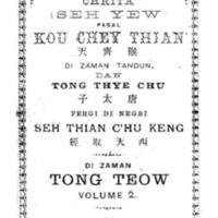 yqy_Chrita Kou Chey Thian Vol 2.pdf