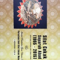 58-PSSCM (2015)_Silat Cekak separuh abad (1965-2015) edisi khas_.pdf