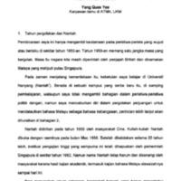 yqy_Kempen Penkelajiran Bahasa Melayu Di Kampus Nantah Pada Tahun 1950.pdf