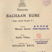 yqy_Sinaran Bachaan Rumi 5.pdf