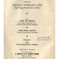 yqy_Bahasa Melayu Tingkatan 4.pdf