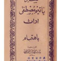 yqy_Syair Yatim Mustafa.pdf
