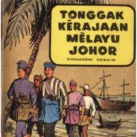 yqy_Tonggak Kerajaan Melayu Johor.pdf