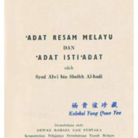 yqy_Adat Resam dan Adat Isti.pdf
