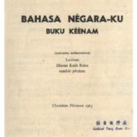 yqy_Bahasa Negara.pdf