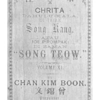 yqy_Chrita Song Kang Vol XI.pdf